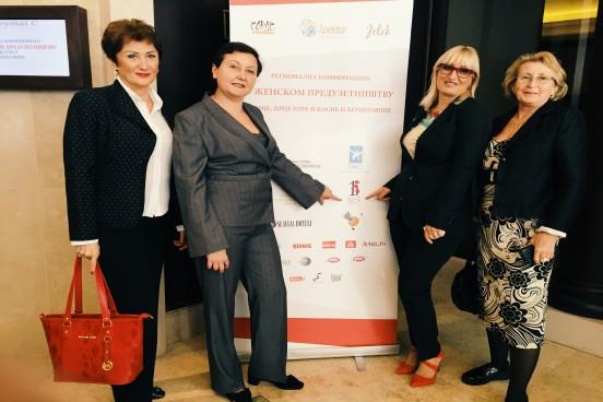 II Regionalna konferencija o ženskom preduzetništvu u Srbiji, Crnoj Gori i Bosni i Hercegovini